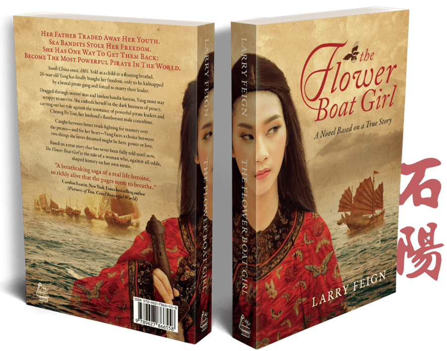 The Flower Boat Girl book cover