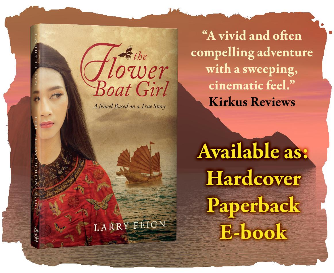 Order The Flower Boat Girl